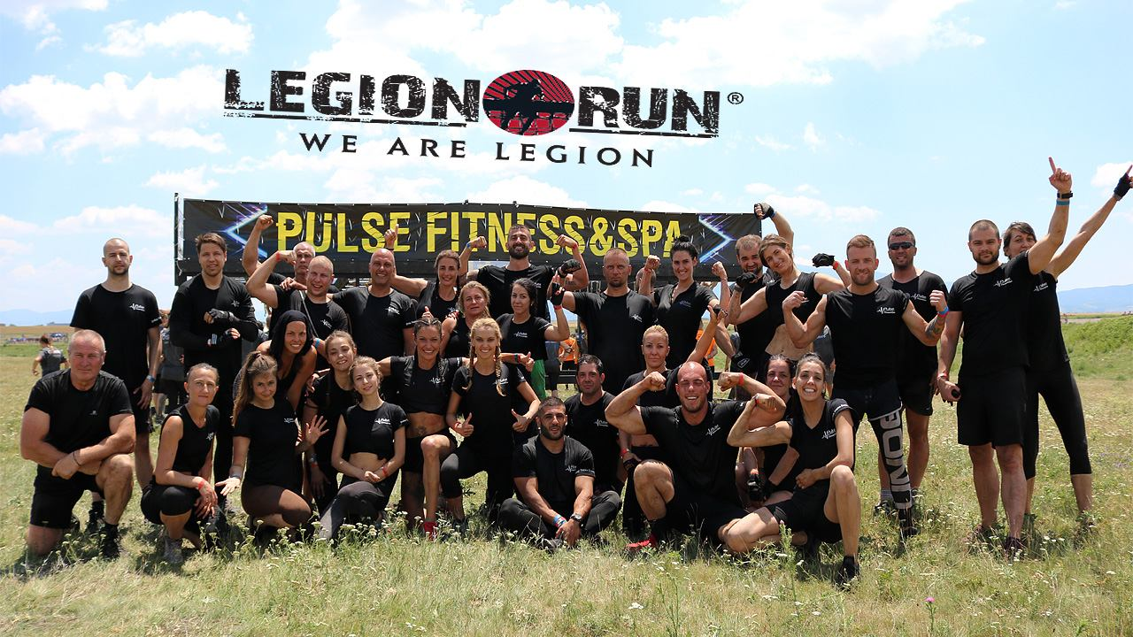 legion run bulgaria 2019
